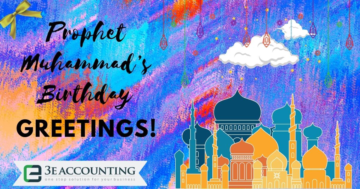 Prophet Muhammad's Birthday Greetings