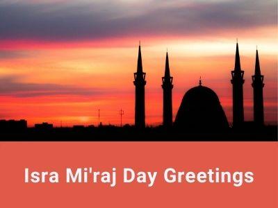 Isra Mi'raj Day Greetings